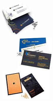 Изготовление визитки недорого