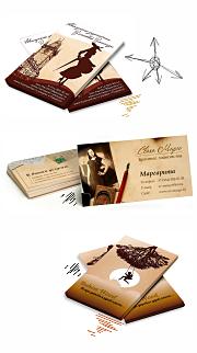 Создать дизайн визитки онлайн