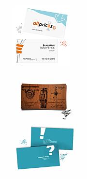изготовление макета визиток
