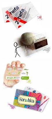 пластиковые визитки в СПб