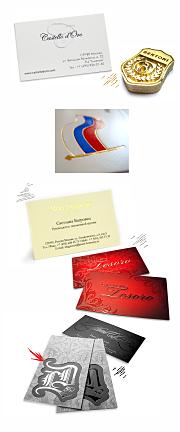 визитки с тиснением золотом или фольгой