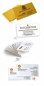 деловые визитки