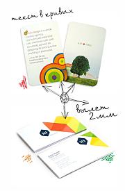 требования к макету визитки
