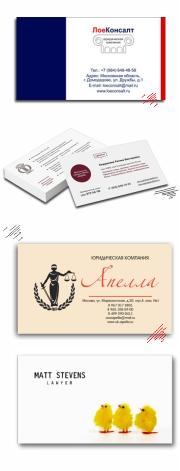 визитки для адвокатов