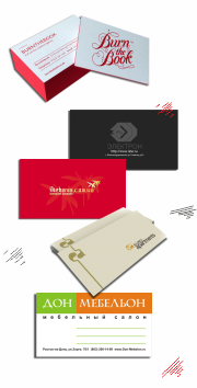 визитки без должности
