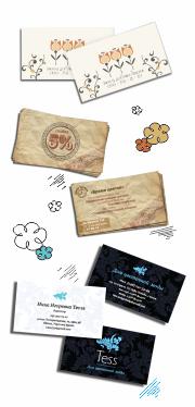 визитки цветочных магазинов