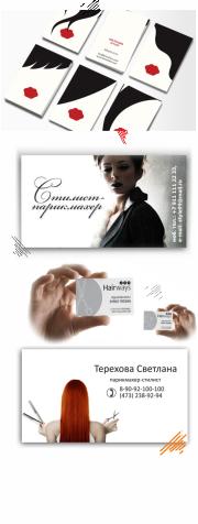 визитки для парикмахеров