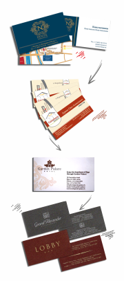 визитки гостиниц