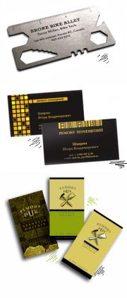 визитки ремонт дверей и окон