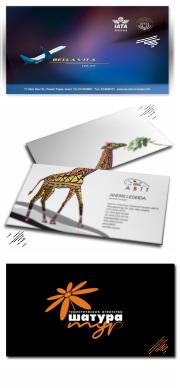 визитки туристических агентств
